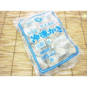 画像2: 冷凍かき 広島県産 広島牡蠣2L(LL) 1kg