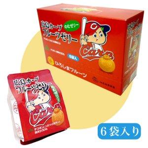 画像1: 広島カープ フルーツゼリー デコポン 180g×6個