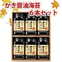 【広島かき醤油海苔】味付け海苔角6本