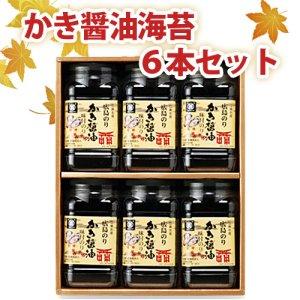 画像1: 広島かき醤油海苔 味付け海苔 角6本