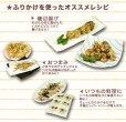 画像2: 【広島かき醤油海苔】かき醤油味付のり・ふりかけセット (2)