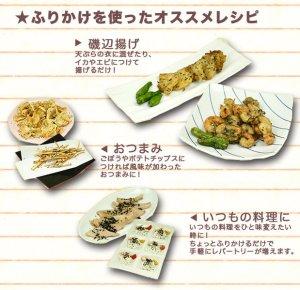 画像2: 【広島かき醤油海苔】かき醤油味付のり・ふりかけセット