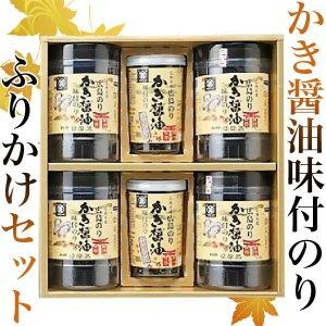 画像1: 広島かき醤油海苔 かき醤油 味付のり・ふりかけセット